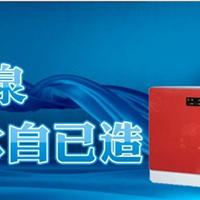深圳市润之泉科技有限公司