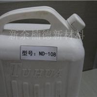 供应高沸硅油