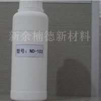供应聚甲基三乙氧基硅烷