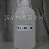 供应甲基三甲氧基硅烷
