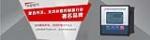 上海申容电气有限公司