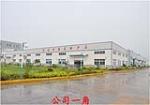 济南泉峰机械制造有限公司