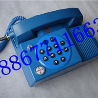 供应山东吉林KTH109A防爆一线通电话