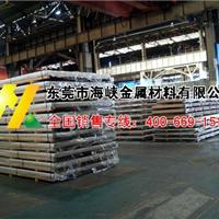 批发铝板 MIC-T6模具铝板 MIC-6铝合金