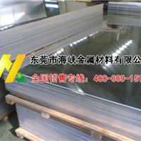 压花铝板 QC-7铝板 QC-7模具铝合金