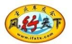 重庆顺舟科技发展有限公司