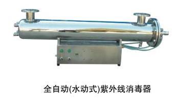 供应吉林紫外线消毒器厂家