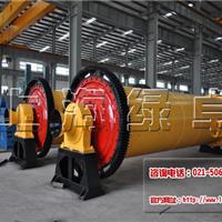 供应节能球磨机,钢球磨粉机,上海绿卓磨
