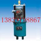 BYT1-45Z/4隔爆型电力液压推动器