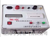 供应回路电阻测试仪 HMHL-100A