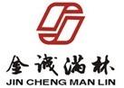 郑州瑞元机械制造有限公司