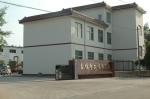 青州鑫博重工机械制造有限公司