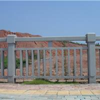 供应广西护栏水泥护栏景观护栏仿木护栏