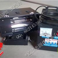 uv光谱仪 汽车翻新车灯手提式干燥光谱仪