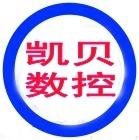 石家庄凯贝机械设备有限公司
