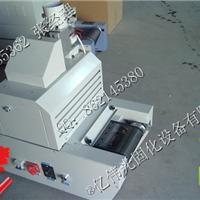 �մ�����UV��  ���̻��� 200-1 һ���ʱ�