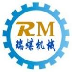 山东省瑞煤泵业有限公司