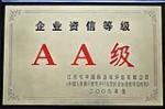 扬州市维扬区新源菱镁制品厂