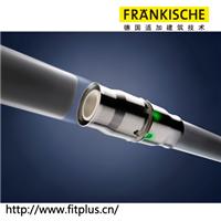 供应 德国管道 散热器连接系统 即插式快速管件