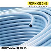 供应 散热器连接系统 交联聚乙烯多层复合管