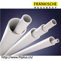 供应高柔性耐热聚乙烯多层复合管