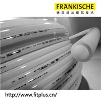 德国地暖三层阻氧型耐热聚乙烯管