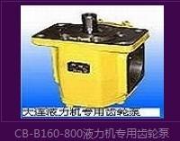 供应大连液力机专用大流量齿轮泵