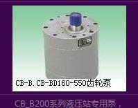 CB-BD.T160.200.300.500大流量齿轮泵