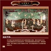 语诗手绘中式古典壁画背景墙――仙女下凡