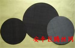 厂家长期出售黑丝布--安平巨腾丝网