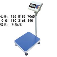 ��ӦXK3150(W)-150kg���ӳ�