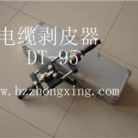 主绝缘 外半导电缆剥皮器DT-95
