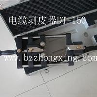 主绝缘 外半导电缆剥皮器DT-150