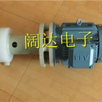 供应耐酸碱泵;蚀刻泵;叶轮