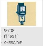 ɽ���Զ����DZ?������Q455C/D/F