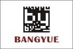 东莞邦越条码科技有限公司
