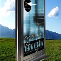 供应成都液晶广告机刷屏机海报机