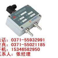 供应MDM492, 差压变送器,麦克产品报价