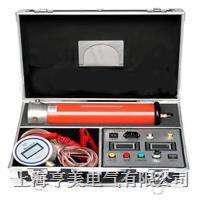 供应高频直流高压发生器 ZGF-60KV/2mA