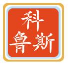 杭州临安瑞晨建材有限公司