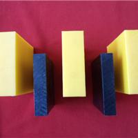 50毫米高密度聚乙烯板50毫米pe板价格
