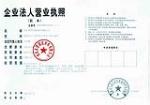 重庆苏澄保温材料有限公司