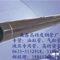 油压启动杆用63/83的研磨钢管