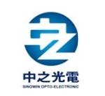 东莞市中之光电科技有限公司