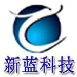 南京新蓝科技有限公司