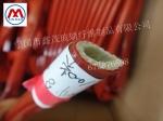 宁国鑫茂耐高温防护套管,绝缘防护套管
