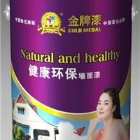中国驰名商标涂料品牌招商