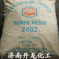 山东济南供应酚醛树脂2402