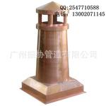 供应城堡铜装饰 铜塔尖 铜通气帽 铜烟囱帽