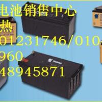 冠军蓄电池NP70-12现货销售价格